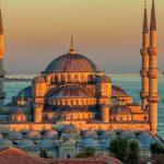 Интенсивный курс турецкого языка